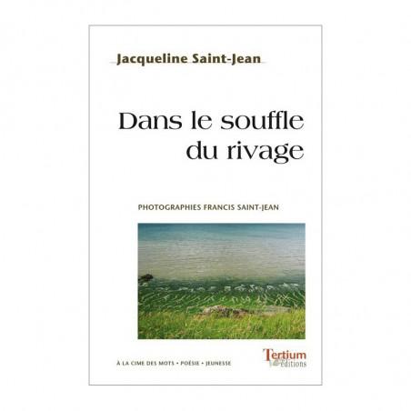 """""""Sous l'apaisante clarté"""" de Gaston-Paul Effa"""